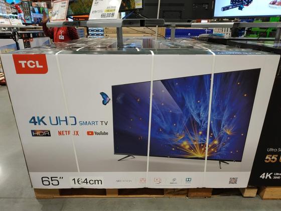 코스트코 양평점에서 판매됐던 TCL의 65인치 4K TV. [사진 클리앙 캡처]