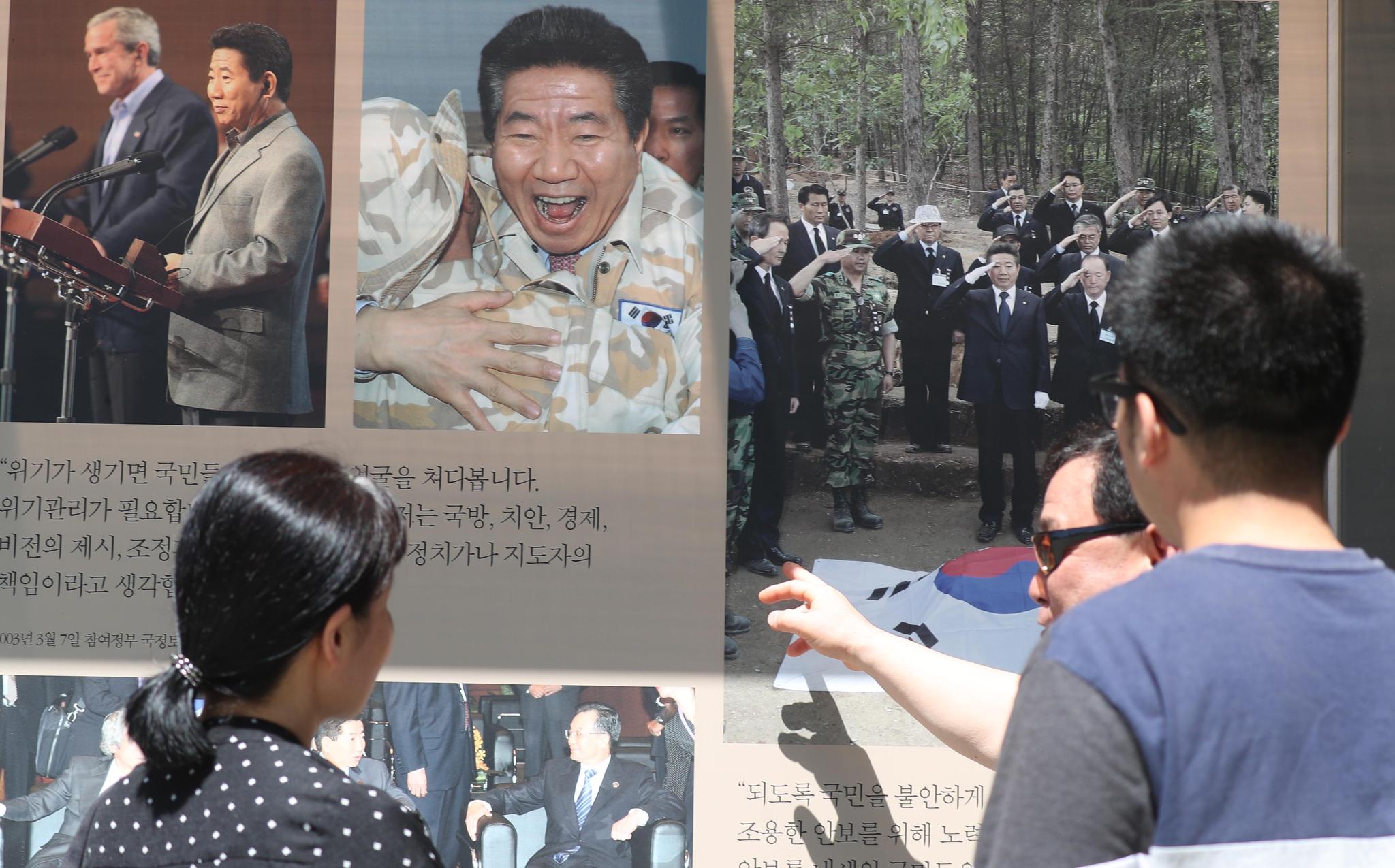노무현 전 대통령 서거 10주기 추도식을 이틀 앞둔 21일 경남 김해시 진영읍 봉하마을에 시민들 방문이 이어지고 있다. [연합뉴스]
