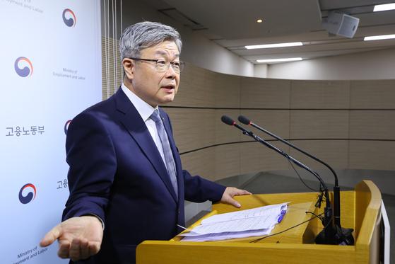 이재갑 고용노동부 장관이 22일 세종시 정부세종청사에서 국제노동기구(ILO) 핵심협약 비준과 관련해 정부 입장을 설명하고 있다. [연합뉴스]