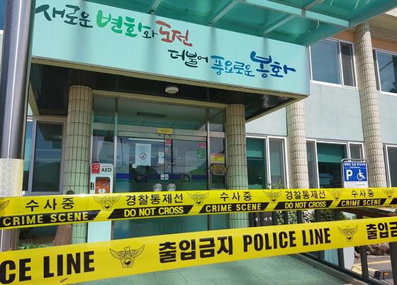 지난해 8월 21일 오전 9시 15분 경북 봉화군 소천면사무소에서 발생한 엽총 난사 사고로 공무원 등 3명의 사상자가 발생했다. 사진은 사고가 난 소천면사무소. [뉴스1]