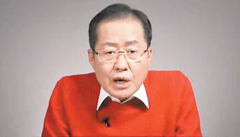 홍준표 전 자유한국당 대표가 진행하는 유튜브 채널 'TV홍카콜라'. [사진=유튜브 방송캡처]