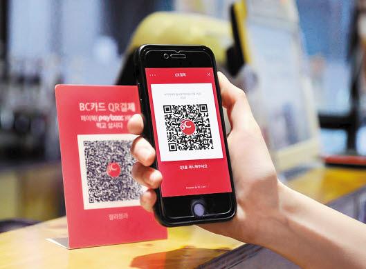 BC 유니온페이카드 고객은 중국 방문 시 스마트폰만 있으면 현금이나 카드 없이도 QR결제를 통해 관광은 물론 식사와 쇼핑을 보다 편하게 즐길 수 있게 됐다. [사진 BC카드]