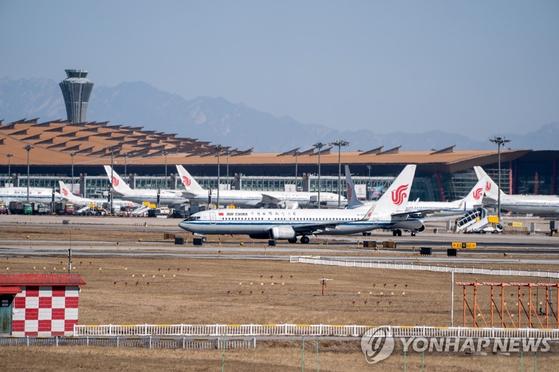 비행기가 늘어선 중국 베이징 공항 [EPA=연합뉴스]
