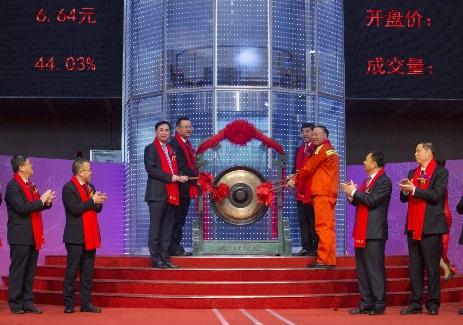 중국 칭다오항(青島港)의 국제화를 향한 도약