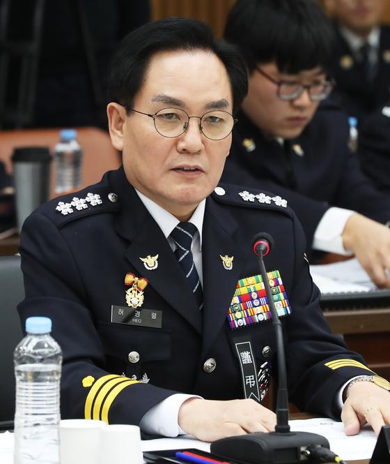 허경렬 경기남부지방경찰청장. [연합뉴스]