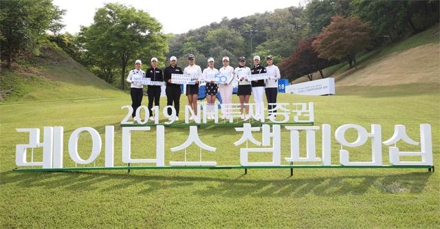 지난 9일 경기도 용인시에서 열린 NH투자증권 레이디스 챔피언십 공식 포토콜에서 참가 선수들이 포즈를 취하고 있다. 연합뉴스