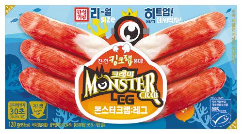 고급 맛살의 대명사인 몬스터크랩 레그는 킹크랩의 풍미와 식감을 담아냈다. [사진 한성기업]