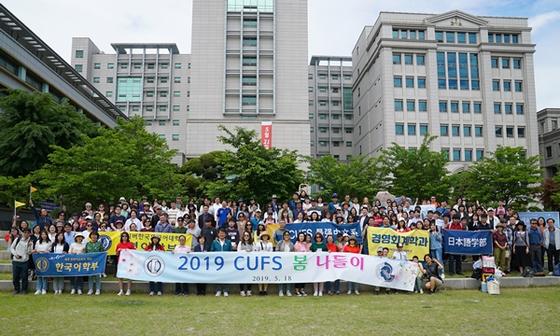 사이버한국외대 '2019 CUFS 봄나들이' 개최 <사진-사이버한국외대>