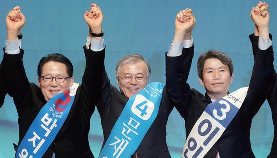 2015년 2·8 전당대회에 출마한 당시 박지원·문재인·이인영 후보(왼쪽부터).