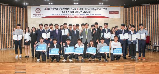광운대 SW중심대학사업단은 지난 16일(목) '제3회 산학연계 SW프로젝트 전시회'를 개최했다. 사진은 행사에 참가한 학생들과 교수들의 단체사진.