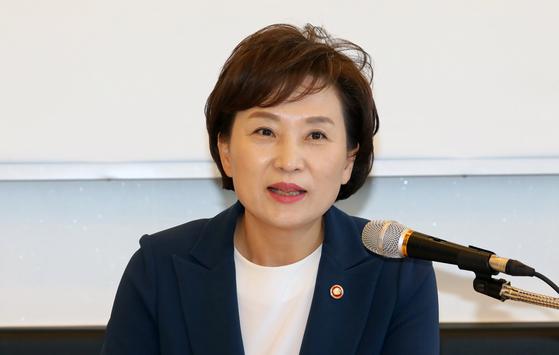 김현미 국토교통부 장관이 23일 세종시에서 출입기자단과 기자간담회를 하고 있다. [뉴스1]