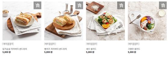 샌드위치와 샐러드. 이런 메뉴는 웰빙 먹거리를 찾는 소비자나 다이어트를 고민하는 소비자가 타깃이 된다. [사진 황윤식]
