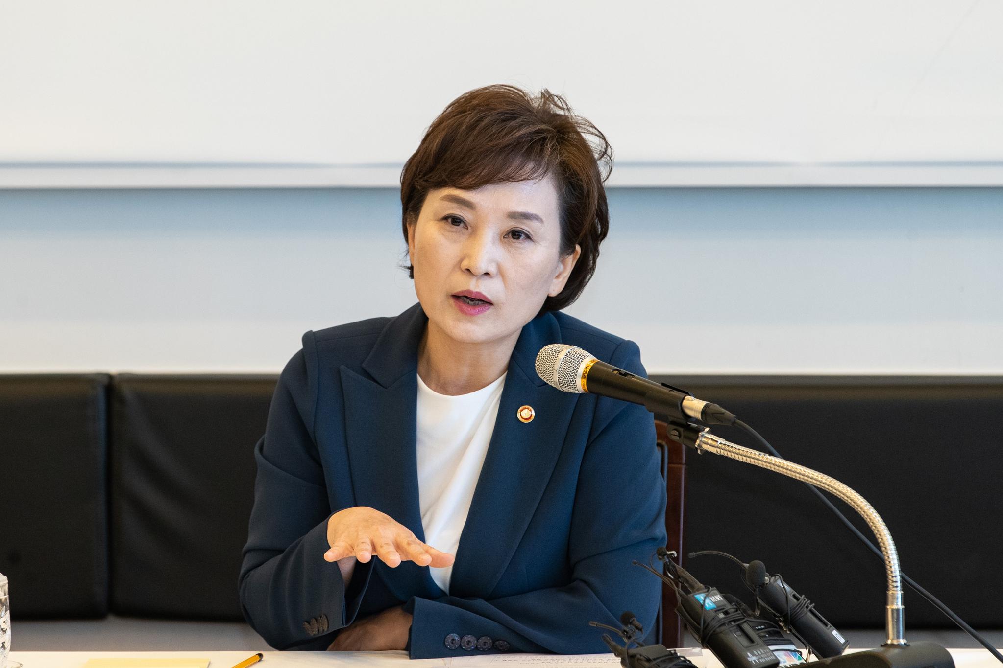 23일 세종시에서 기자간담회를 가진 김현미 국토교통부 장관.[사진 국토교통부]