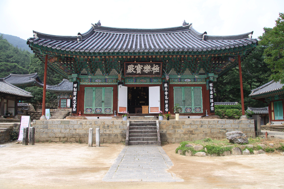 국가지정문화재 보물로 지정된 전남 구례 천은사 극락보전. [사진 문화재청]