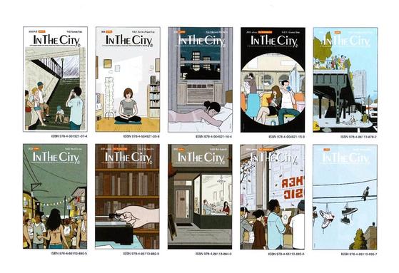 """글로도 라이프스타일을 표현해보자""""는 취지에서 2010년 시작한 빔즈의 문화잡지 '인 더 시티'(IN THE CITY)."""
