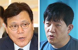 최종구 위원장(左), 이재웅 대표(右)