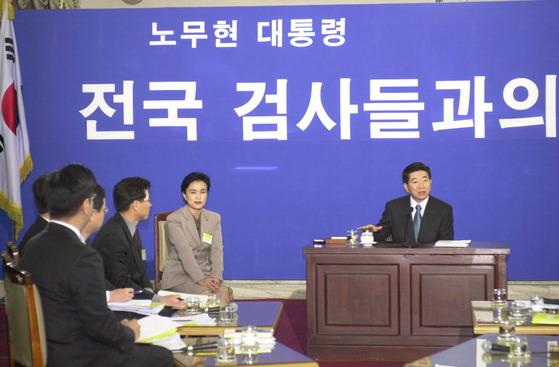 2003년 3월 9일 노무현 전 대통령이 세종로 정부종합청사 19층 회의실에서 검사장 인사와 관련해 검사들과 대화하고 있다. [중앙포토]