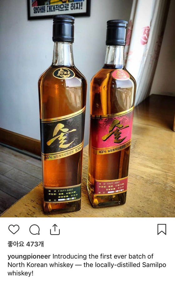 북한의 위스키 '삼일포 술' [영 파이오니어 투어스(YPT) SNS 캡처]