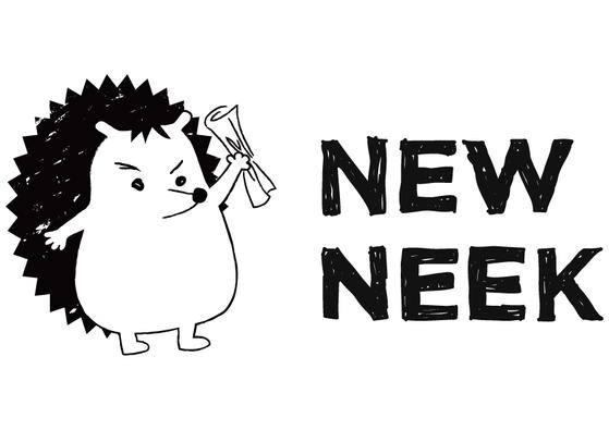 뉴닉의 캐릭터 '고슴이'는 뉴닉의 브랜드를 친근하게 만드는 일등 공신이다. [사진 뉴닉]