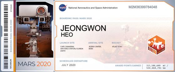 미국항공우주국(NASA)가 무료로 진행중인 '화성에 이름 보내기' 이벤트. NASA 홈페이지에 이름과 우편번호, 이메일 주소 등만 기입하면 바로 발급 받을 수 있다. [사진 허정원 기자]