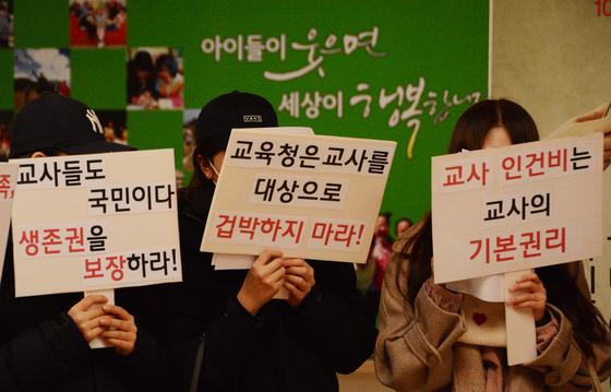 지난 3월 유치원입학관리시스템인 '처음학교로' 불참 제재로 교사 임금 지원 삭감 등의 불이익을 받은 사립 유치원 관계자들이 충북도교육청을 항의 방문해 피켓시위를 벌이고 있다. [뉴스1]