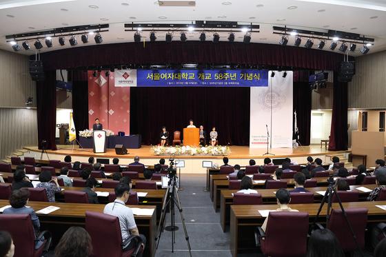 서울여대, 제58주년 개교기념식 개최