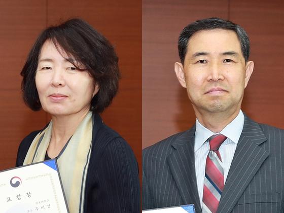 주미경, 최수동 교수