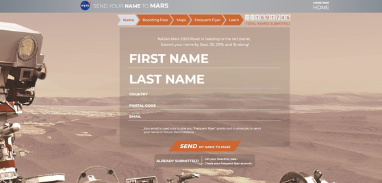 화성 티켓 발급받기