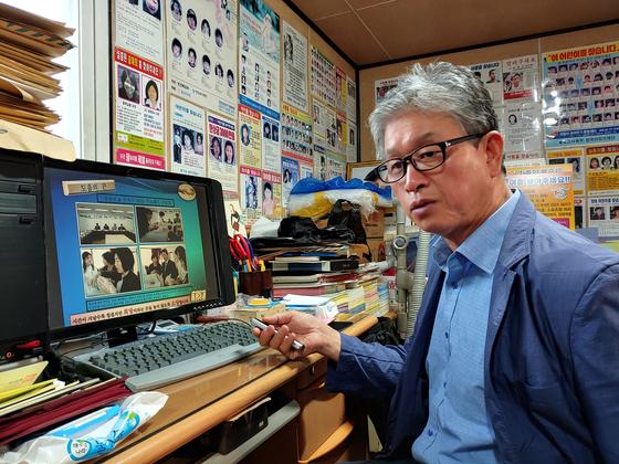 (사)전미찾모 나주봉 회장이 서울 청량리 컨테이너 사무실에서 과거활동 기록을 설명하고 있다. 김민욱 기자