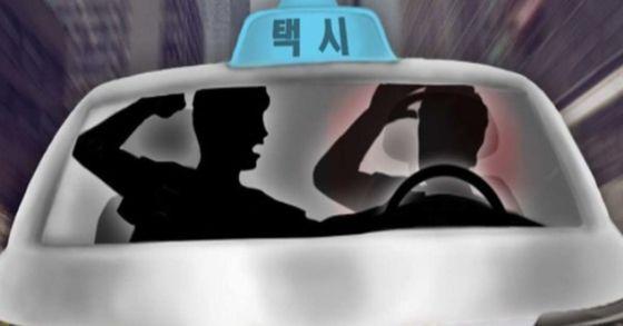 25일 법원은 택시비가 많이 나왔다며 운전기사를 폭행하고 경찰서에서도 난동을 부린 60대 남성에게 징역 6월을 선고했다. [연합뉴스]
