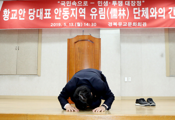 황교안 자유한국당 대표가 13일 오후 경북 안동시 화성동 경북유교문화회관을 찾아 안동지역 유림에게 큰절로 인사하고 있다. [뉴스1]