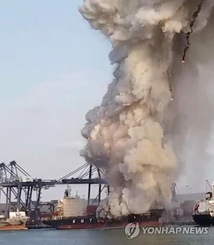 컨테이너 폭발이 발생한 KMTC 홍콩호. [로이터=연합뉴스]
