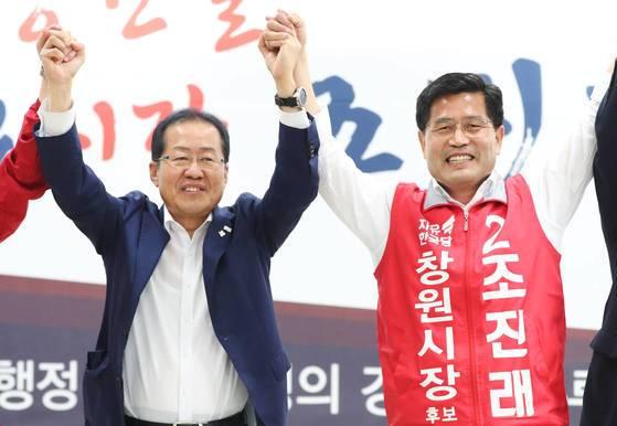 조진래 전 의원이 창원시장 후보시절이던 지난해 6월 홍준표 전 자유한국당 대표와 함께 선거운동을 하던 모습. [연합뉴스]