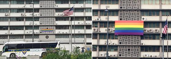 지난 2017년 서울 광화문 주한 미국대사관 건물에 걸린 무지개 모양 현수막(왼쪽)과 2019년에 걸린 현수막(오른쪽) 모습. [연합뉴스]
