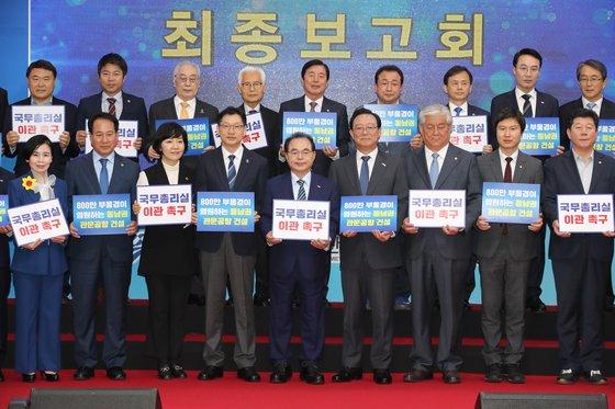 지난달 24일 부산시청에서 열린 동남권 관문공항 검증단의 최종보고회에서 지역 정치인들이 동남권 관문공항 건설을 촉구하고 있다. 송봉근 기자