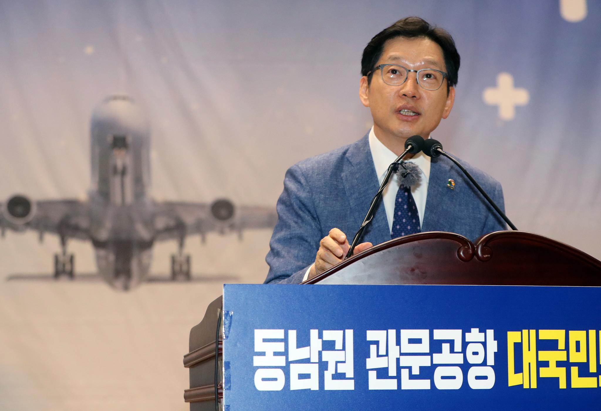 """서울 온 '부울경' 김경수·오거돈 """"김해신공황 확장 백지..."""