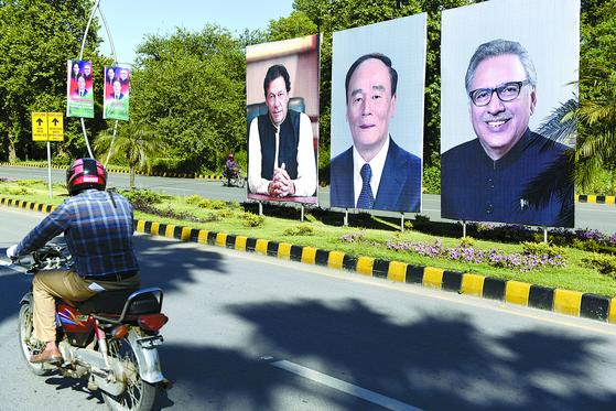 파키스탄 찾은 왕치산
