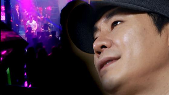 MBC 시사교양 프로그램 '탐사기획 스트레이트' '동남아 부호들에 대한 YG의 은밀한 접대' 예고 영상. [뉴시스]