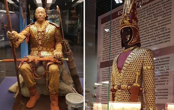 카자흐스탄의 옛 수도인 알마티 내 국립박물관에 전시된 황금인간. 지난 2월 용산 국립중앙박물관에서 열린 '황금인간' 특별전을 통해 국내에 소개되기도 했다. 최경호 기자