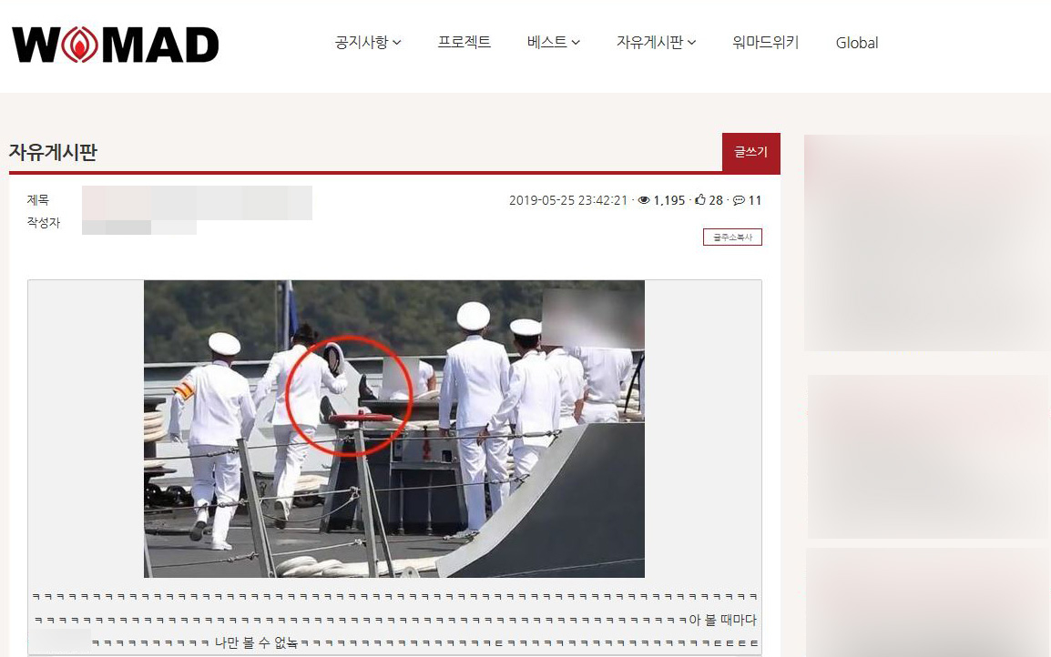 남성 혐오 온라인 커뮤니티 '워마드'(Womad)에 며칠 전 순직한 청해부대 소속 고 최종근 하사에 대한 조롱 게시글이 올라왔다. 사진은 27일 캡처한 게시글. 사진 워마드 페이지 캡처]