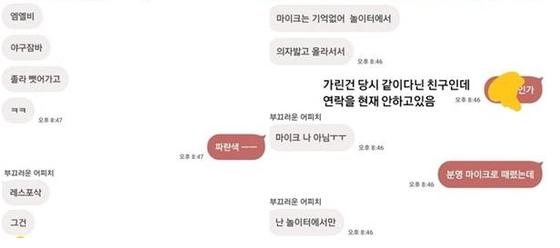 [온라인 커뮤니티]