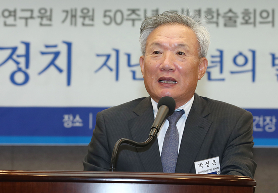 지난해 9월 서울 중구 프레스센터에서 열린 '한국학술연구원 개원 50주년' 행사에서 박상은 한국학술연구원 이사장이 기념사를 하고 있다. [연합뉴스]
