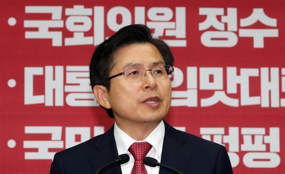황교안 자유한국당 대표가 29일 서울 여의도 국회에서 열린 의원총회에서 모두발언을 하고 있다. [뉴스1]