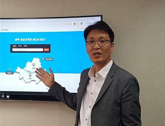 이월무 미드미D&C 대표가 '청약365' 애플리케이션을 소개하고 있다. [사진 미드미D&C]
