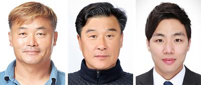 황흥섭, 김부근, 최창호(왼쪽부터).