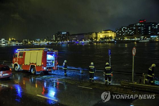 전날 저녁 한국인 관광객들이 탑승한 유람선 '허블레아니'(헝가리어로 '인어')가 침몰한 헝가리 부다페스트 다뉴브강 주변에서 30일(현지시간) 구조대원들이 수색 작업을 벌이고 있다. [연합뉴스]