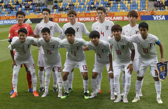 일본 20세 이하 축구대표팀. [AP=연합뉴스]