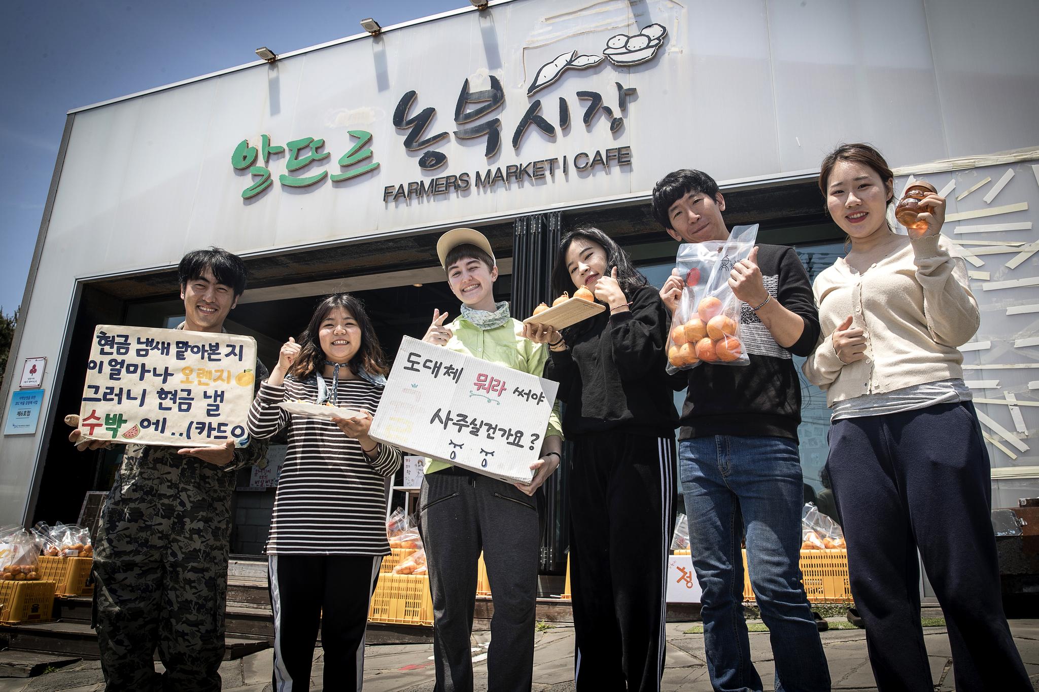 누군가는 농부로, 누군가는 여행객으로 이곳을 찾았다. 꿈을 함께 하는 이들이 한곳에 모였다. 왼쪽부터 박훈, 양정민, 도하리, 박송이, 김진우, 임주현. 장진영 기자