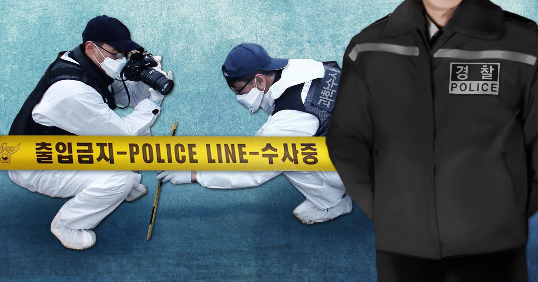 조직 폭력 조직원 간에 폭력 사건이 발생해 경찰이 조사에 나섰다. [연합뉴스]
