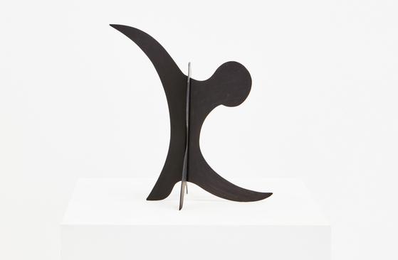 알렉산더 칼더(1898~1976)의 '더 클로브'(1936). [사진 학고재갤러리]